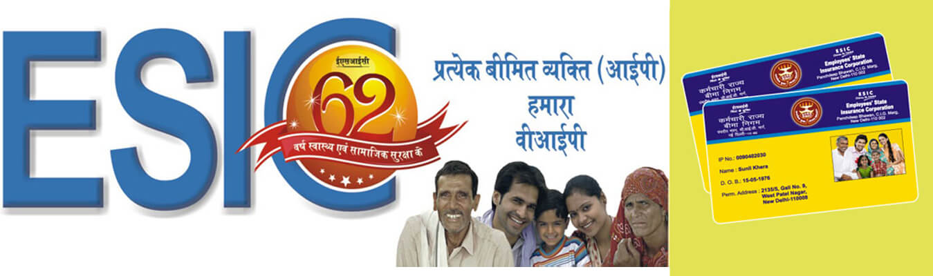 FOR PROVIDENT FUND CALL 9990363345